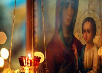 cristiana art exim 1